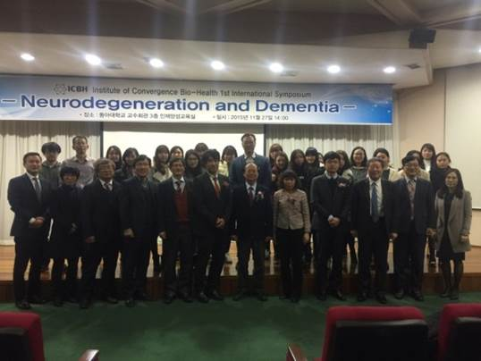 [2015-11-27] 1st International Symposium  첨부 이미지